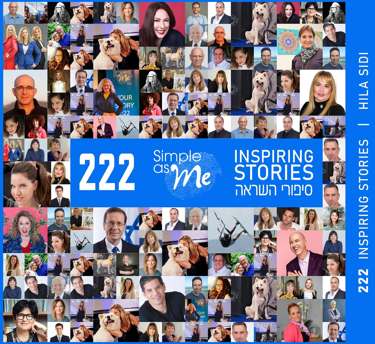 222 inspring stories